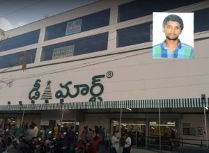 Case against DMart after student suspiciously dies in front of store in Vanasthalipuram