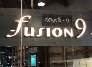 Fusion 9 booked for non-standard weighing of alcohol