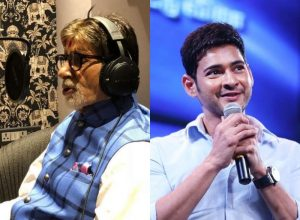 Amitabh Bachchan and Mahesh Babu's voiceover for RRR?