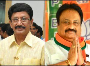 Ex-MPs Jitender Reddy, Murali Mohan slapped bill for illegal occupation