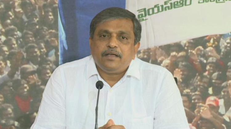 Media gag order on Amaravati land scam unfortunate: Sajjala