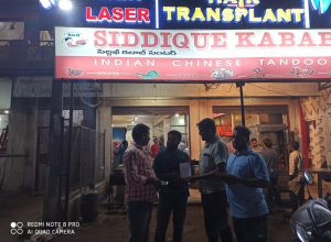 GHMC fines Kukatpally's Siddiqe Kebab Centre for unhygienic food