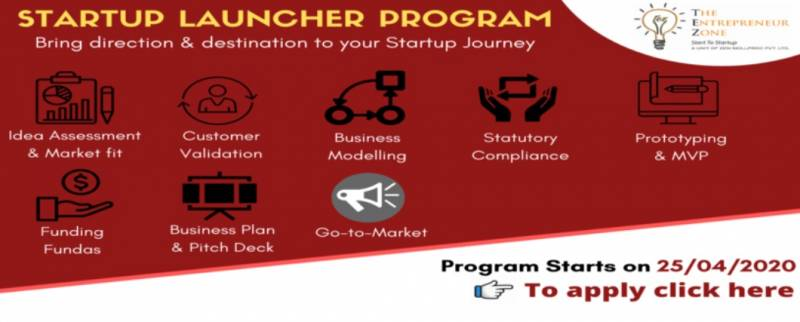 UoH to launch Startup Launcher Program in April