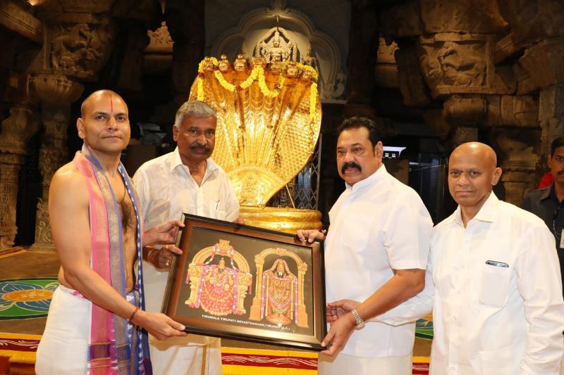 Tirupathi 7