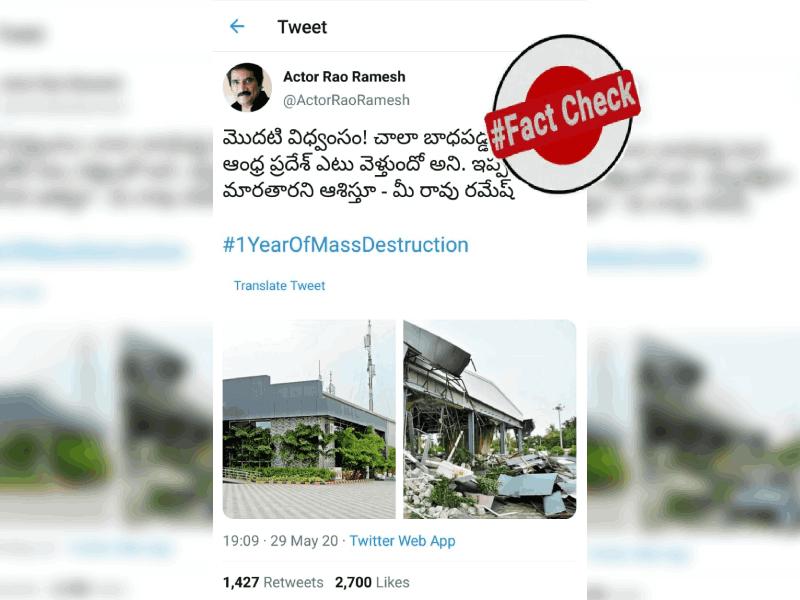 Fact Check: Actor Rao Ramesh's tweets slamming Jagan's one-year rule are fake