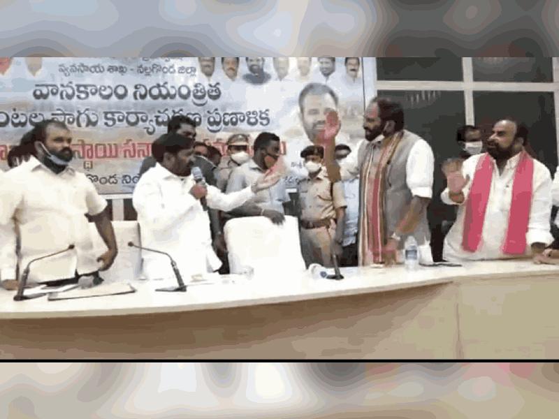 War of words: Jagadeesh Reddy, Uttam Kumar trade insults during meeting at Suryapet