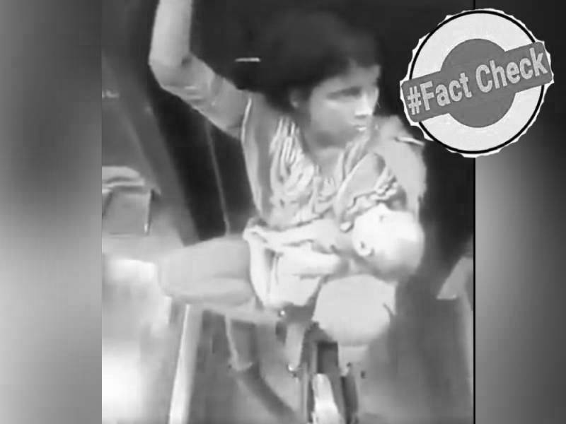 Fact Check: No, viral video of woman cradling her child on the train couplings is not from India