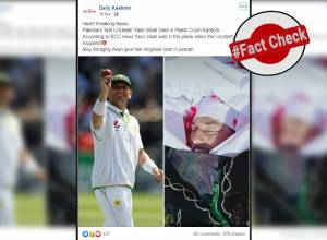 Fact Check: Video claiming Pakistani cricketer Yasir Shah's death in Karachi flight crash is false