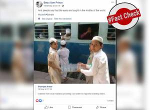 Fact check: Viral image of boys with skullcaps serving drinking water to train passengers is of 2016