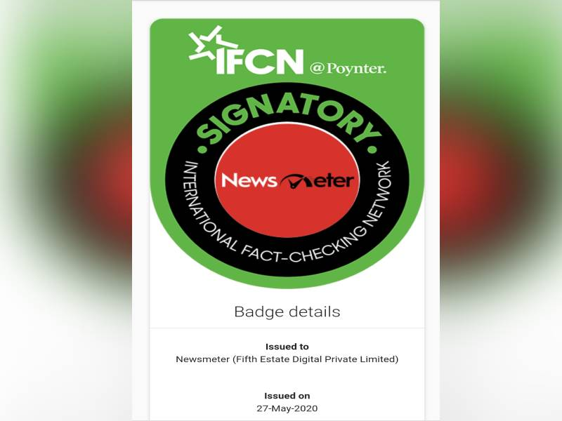 NewsMeter is now an official signatory of International Fact-Checking Network (IFCN)