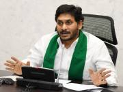 AP to invest Rs 17,300 crore on health services, infrastructure