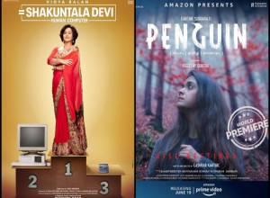 Vidya Balan's `Shakuntala Devi', Keerthy Suresh's `Penguin' to release on Amazon Prime