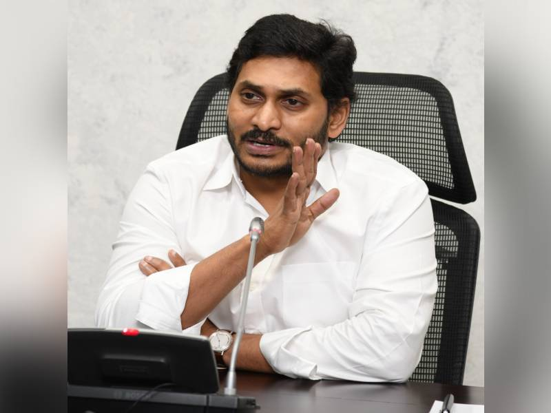 YSR Rythu Bharosa-PM Kisan: AP Farmers to get Rs 5,500 into their bank accounts on Friday