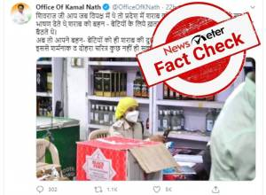 Fact Check: MP Congress wrongly claims that state deployed women officials to sell alcohol