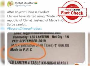 Fact Check: Has China switched to 'Made in PRC' tag after #BoycottChineseProduct began trending in India?