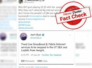 Fact Check: No, union home minister Amit Shah didn't tweet that Internet will be snapped in J&K