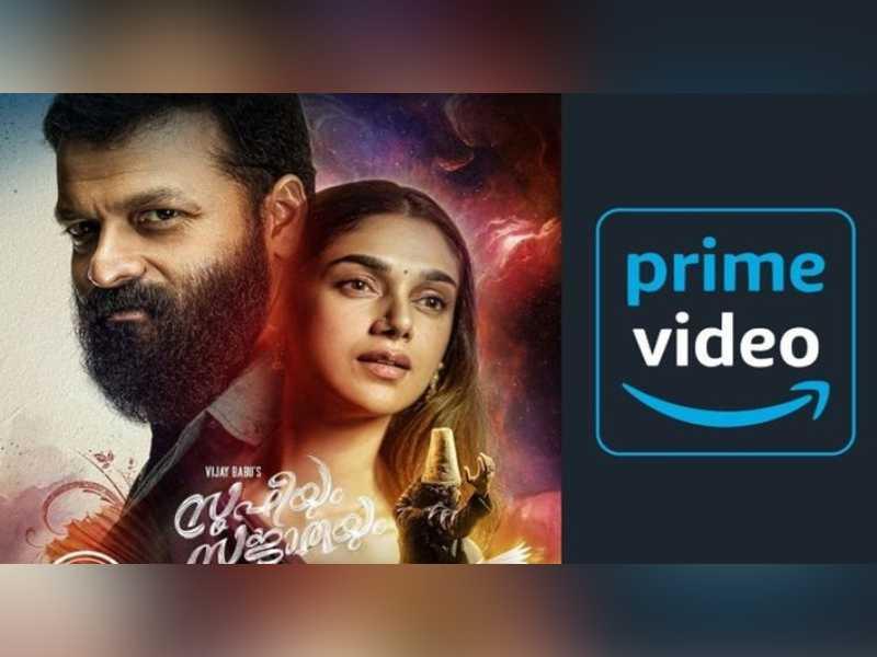 Sufiyum Sujatayum': Aditi Rao Hydari returns to Malayalam films