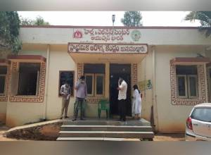 Senior assistant of Minumuluru PHC in ACB trap; first case after a gap of 80 days