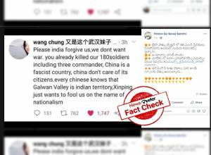 Fact Check: Tweets with a Chinese name apologising for Galwan valley face-off are parody accounts