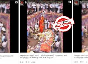 Fact check. Viral pictures about elephant funeral are not from Kerala