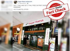 Fact Check: 'Buy 1 Get 2 Thali free message' of Sagar Ratna and other restaurants is fraudulent