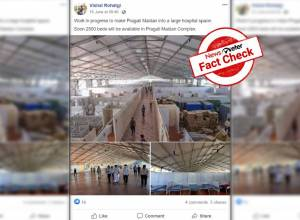 Fact Check: Viral photos of isolation ward at Delhi's Pragati Maidan are false