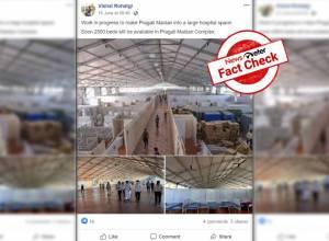 Fact Check: Viral photos of isolation ward at Delhi's Pragati Maidan are false