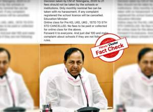 Fact Check: Facebook message claiming Telangana has cancelled school fees for 2020-21 is false