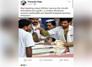 Complaint against FB user for fake news on KCR's death due to Covid-19