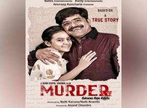 RGV did not consult us: Pranay's father on the first look of 'Murder'