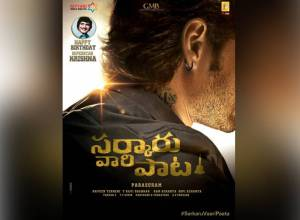 Beard to tattoo: Superstar Mahesh Babu to sport a new look in `Sarkaru Vari Paata'