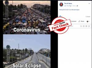 Fact check: Collage on comparison of Indians attitude towards COVID and solar eclipse is false