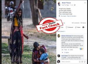 Fact check: Image of a woman with Atmanirbhar slogan is an old picture