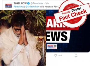 Fact Check: Amitabh Bachchan hasn't been tested negative for COVID-19