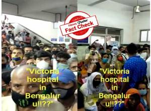 Fact Check: Viral video claiming large crowd at Bengaluru's Victoria Hospital, is from PATNA