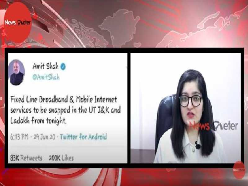 No, union home minister Amit Shah didn't tweet that Internet will be snapped in J&K