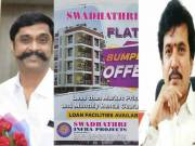 Swadhathri's realtor booked for cheating depositors