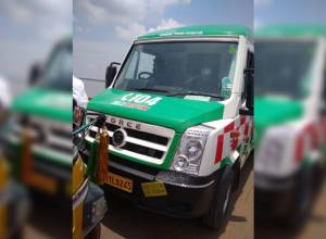 For the first time, medical team and 104 ambulance reached a remote area in Krishna District of AP
