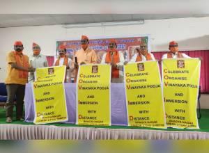 Corona impact: Only 4 allowed inside Ganesh pandal