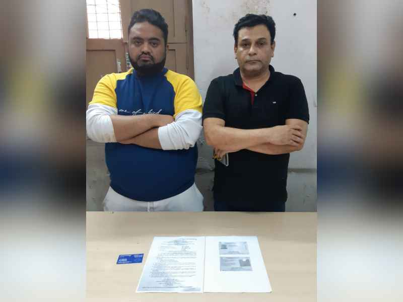Hyderabad's own Munnabhai's held at Mehdipatnam for faking medical degrees