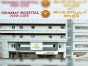 Covid patient detained at Chaderghat hospital for failing to pay Rs 1.15L bill