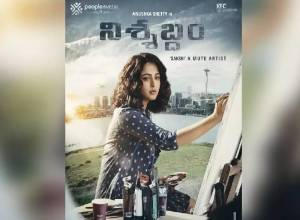 Last-minute 'digital corrections' delays release of Anushka Shetty's 'Nishabdam'