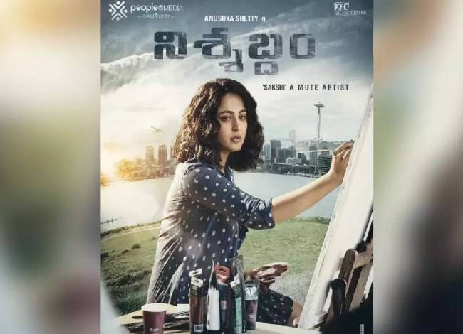 Last-minute 'digital corrections' delays release of Anushka Shetty's 'Nishabdam'