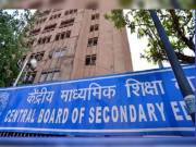 CBSE announces class 12th board exams results