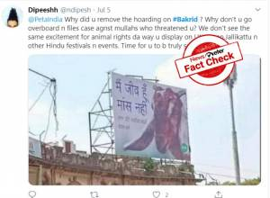 Fact Check – After uproar, PETA billboards promoting vegan Bakr Eid pulled down in Lucknow