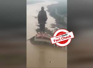 Fact Check: Viral video of Statue of Unity gallery getting flooded due to rainwater is MISLEADING