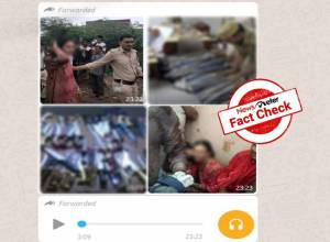 Photos showing members of organ trafficking gang arrested in Vizag are FALSE