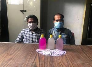 2 workers of Khammam tehsildar's office held for taking bribe