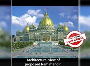 Viral image of grand structure is not architectural view of Ayodhya Ram Mandir but ISKCON's Vedic Planetarium in West Bengal