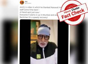 Fact Check: Viral video of Amitabh Bachchan praising Nanavati Hospital COVID warriors was released in April